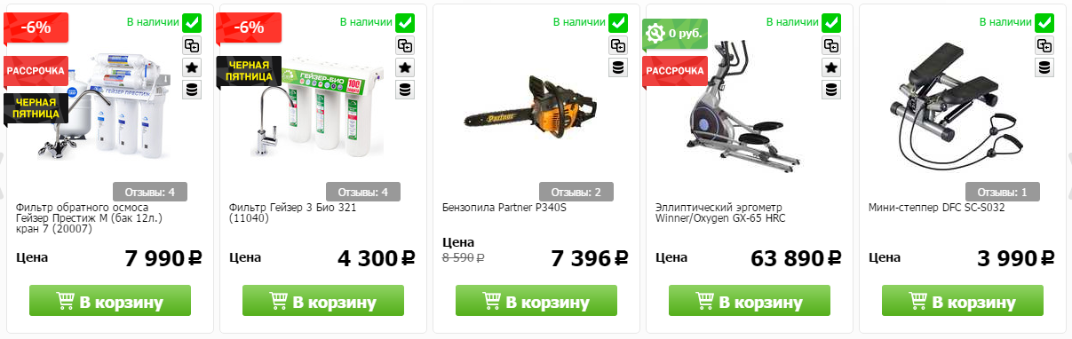 Купоны Techport в Плавске